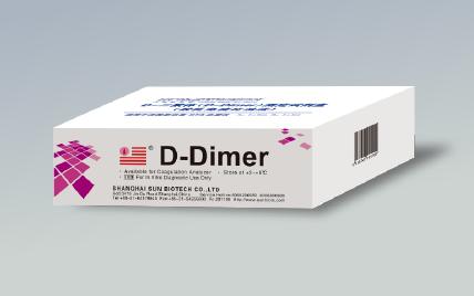 D-Dimer • FDP 试剂 • AT-III 试剂